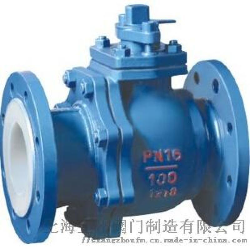 Q41F46衬氟气动球阀 上海专业生产厂家销售