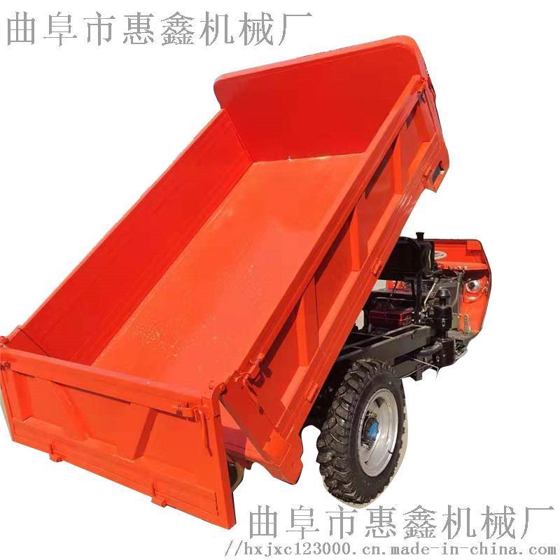 工地柴油三轮车 农用三轮车 小型工程车