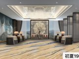 会议室满铺地毯优势多