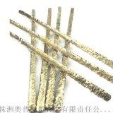 YD合金焊条 狼牙棒焊条 耐磨堆焊焊条