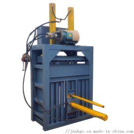软塑料雨布油压打捆机 液压打包机 甘肃油压打捆机
