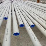 2205不锈钢管质优价廉 呼伦贝尔1cr18ni9ti不锈钢管