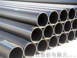 包头PE管厂家/内蒙古PE管生产基地/聚乙烯管材