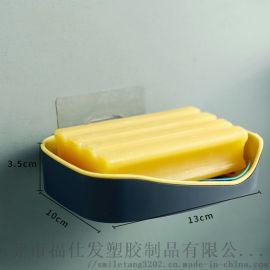 浴室沥水双层肥皂香皂盒,创意香皂架,壁挂式皂托