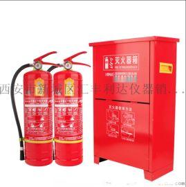 西安2公斤二氧化碳灭火器,3公斤二氧化碳灭火器