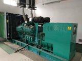 嘉興柴油發電機回收 嘉善二手康明斯發電機回收