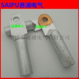 铝接线端子DL接线鼻电缆终端接头端子