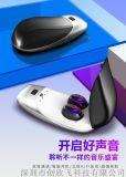 新款TWS-E8蓝牙无线耳机
