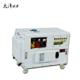 便携式10KW柴油发电机三相电