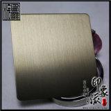 發紋淺金色不鏽鋼裝飾材料供應商