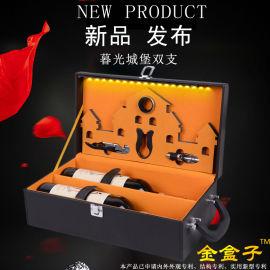 义乌包装 新款带灯光双支红酒盒 PU皮葡萄酒包装箱