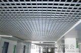 铝格栅, 泉州铝格栅实体厂家