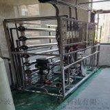 浙江日化工業廢水污水處理,達旺純水機,反滲透設備廠
