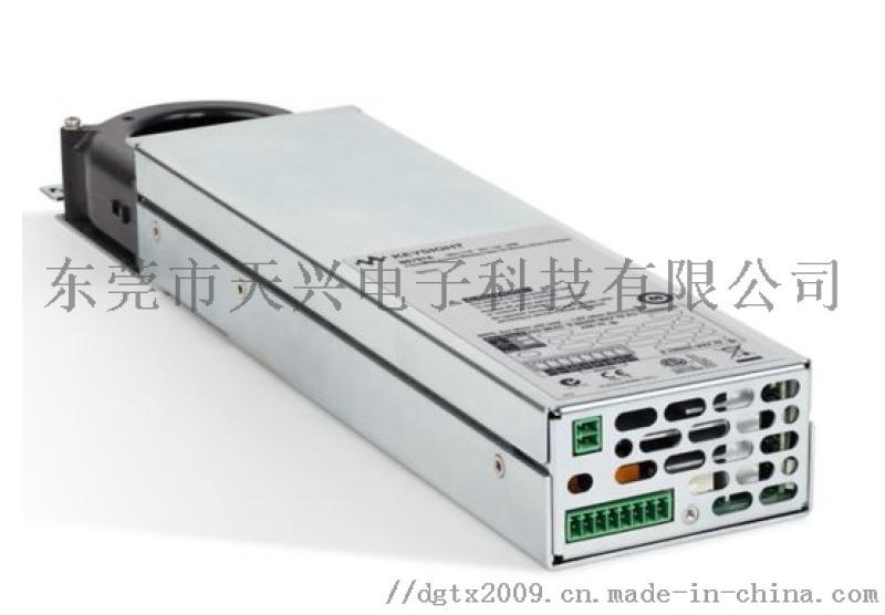 是德Keysight N6781A電源測量模板