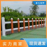 江苏盐城草坪护栏围栏厂家供应 绿化带护栏