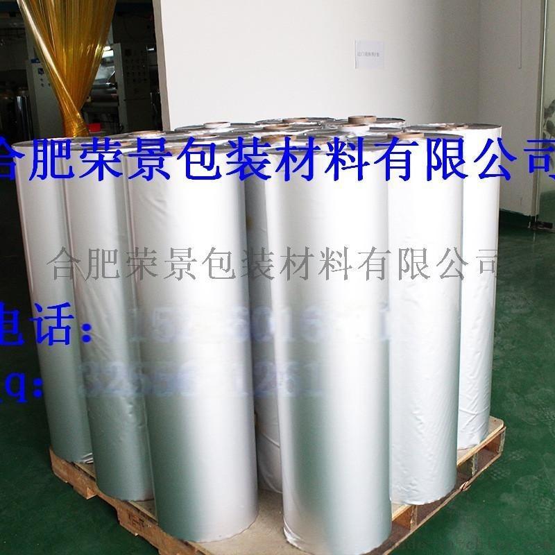 大型机械包装铝箔膜真空膜防潮膜
