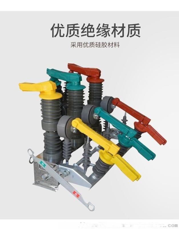 ZW32-12/630A-25KVA高壓斷路器