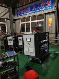滁州油冷机生产厂家 滁州压机油箱冷却机