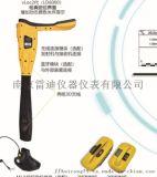 供應LD9100地下管線探測儀3D
