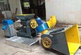 二手150造粒機 單螺桿雙螺桿塑料擠出機