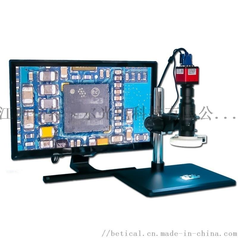 SZ7D-620HS型高清電子視頻顯微鏡