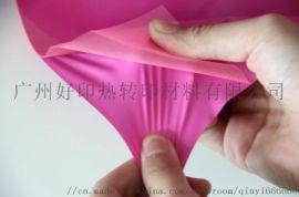 转印膜厂家告诉你国产刻字膜的优势