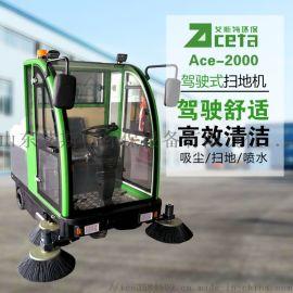 小型电动扫地车 电动驾驶式垃圾清扫车 工业扫地机