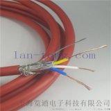 3芯cclink匯流排電纜_cc-link柔性電纜