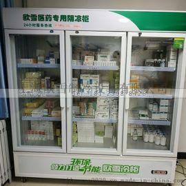 重庆三门药品柜销售哪里有供应