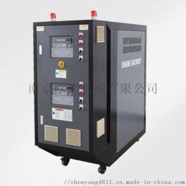 350度高温镁合金压铸模温机
