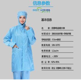 防静电分体服厂家直销,防静电服订做,静电无尘服供应