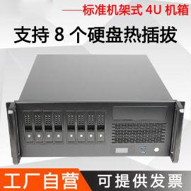 4U工控机箱8盘位存储服务器显示屏ATX大板机箱