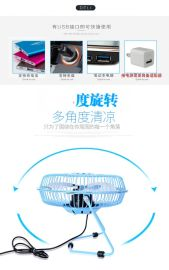 USB学生迷你电扇15-20元模式新奇特产品跑江湖地摊货源
