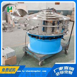 高精细超声波粉末分级筛,金属粉末大产量超声波震动筛