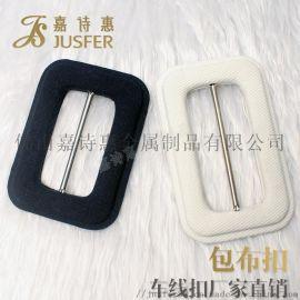 5cm腰带扣头 方形车线扣 时装腰带扣