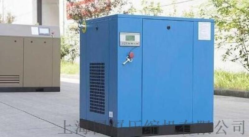 国厦150公斤空气压缩机【经典机型】