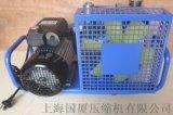 管道試壓300公斤高壓空壓機