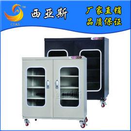 西亚斯电子防潮箱,全自动工业电子防潮箱生产厂家