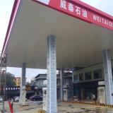 加油站包柱鋁單板 氟碳包住鋁單板 造型包柱鋁單板