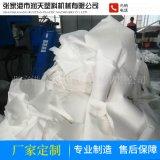 熔喷布造粒生产线_熔喷布挤出设备生产线