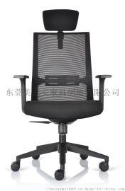 办公座椅-YOUKU/优酷系列