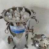 不鏽鋼鏡面精密濾芯過濾器