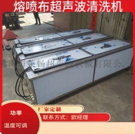 厂家定制超声波清洗机 熔喷布超声波清洗机