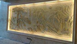 西安石雕厂供应砂岩浮雕 玻璃钢浮雕 石雕刻字
