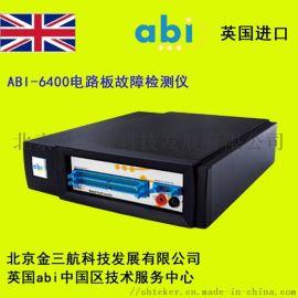 英国abi-6400电路板检测仪