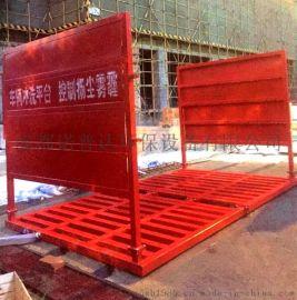重庆工地洗车机-渝中区建筑工地洗车台
