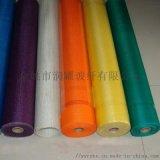 厂家玻纤网格布 耐碱玻纤网格布