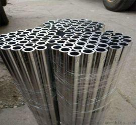 塑料椅铝管 凳脚铝管 塑料模具配套铝管