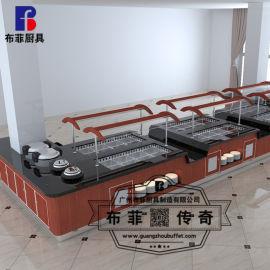 设计定制自助餐台酒店自助餐台自助餐功能台自助餐设备