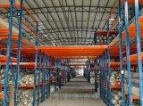 江門重型倉儲貨架大型倉庫貨架托盤貨架可拆裝